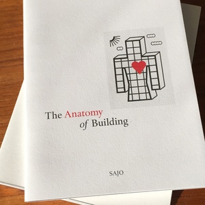 The Anatomy of Building